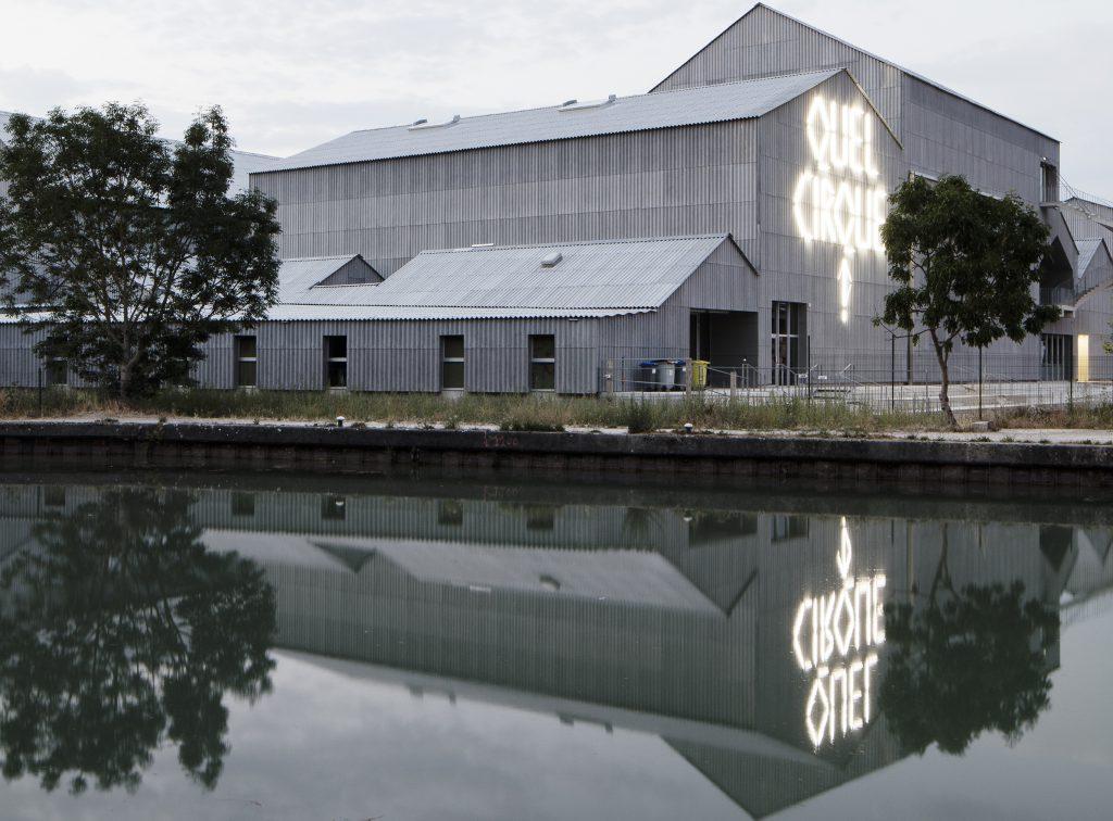 Le CNAC 05 - Friches + Culturel - Caractère Spécial Matthieu Poitevin Architecture